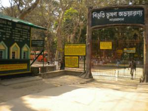 Bibhutibhushan Wild Life Sanctuary