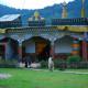 Sribadam