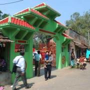 Achipur